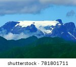 Small photo of Comox Glacier in Summer Melt