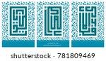 beautiful blue triple islamic...   Shutterstock .eps vector #781809469