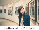 young asian woman walking... | Shutterstock . vector #781810687