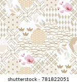 cherry blossom with japanese... | Shutterstock .eps vector #781822051