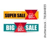 limited offer promotion banner... | Shutterstock .eps vector #781864855