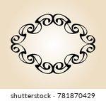 vector retro frames .vector... | Shutterstock .eps vector #781870429