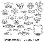 set of decorative elements.... | Shutterstock .eps vector #781874425