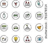 line vector icon set   shower... | Shutterstock .eps vector #781878514