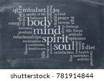 body  mind  spirit and soul... | Shutterstock . vector #781914844