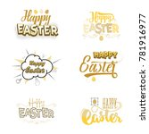 happy easter set banners. hand... | Shutterstock .eps vector #781916977