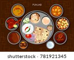 illustration of traditional... | Shutterstock .eps vector #781921345