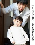 parent and child of the...   Shutterstock . vector #781933741