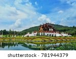 kham luang the palace of... | Shutterstock . vector #781944379