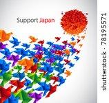 japan social art   origami... | Shutterstock .eps vector #78195571