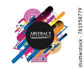 abstract geometric design... | Shutterstock .eps vector #781958779