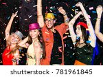 night party groups of friends... | Shutterstock . vector #781961845