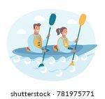 vector cartoon funny... | Shutterstock .eps vector #781975771