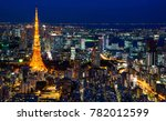asia business concept for real... | Shutterstock . vector #782012599