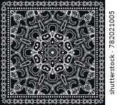 black and white background ... | Shutterstock .eps vector #782021005