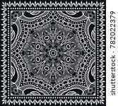 black and white background ... | Shutterstock .eps vector #782022379