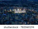 Yokohama   Japan  June 15  2017 ...