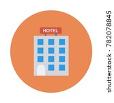 hotel hotel and restaurant  | Shutterstock .eps vector #782078845