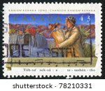 canada   circa 1993  a stamp... | Shutterstock . vector #78210331