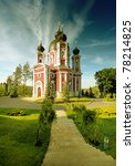 Russian Ortodox Cathedral With...