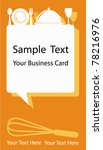 business card or banner design... | Shutterstock .eps vector #78216976