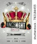 kings night party flyer... | Shutterstock .eps vector #782186455