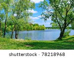 Lake And Green Meadow Near The...