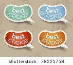 distressed beans speech bubbles ...   Shutterstock .eps vector #78221758