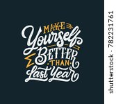 typography   hand lettering... | Shutterstock .eps vector #782231761