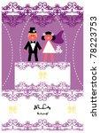 wedding invitation  love couple ... | Shutterstock .eps vector #78223753