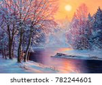 Winter Landscape .original  Oi...