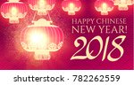 happy chinese 2018 new year... | Shutterstock .eps vector #782262559