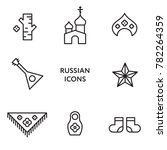 russian flat line icon set.... | Shutterstock .eps vector #782264359