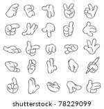 set of outlined cartoon hands | Shutterstock .eps vector #78229099