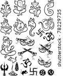 ganesha   wedding symbols | Shutterstock .eps vector #78229735
