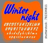 vector set of retro style hand... | Shutterstock .eps vector #782334811