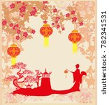chinese new year celebration... | Shutterstock . vector #782341531
