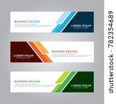 abstract modern banner... | Shutterstock .eps vector #782354689