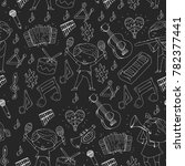 vector school of music musical...   Shutterstock .eps vector #782377441