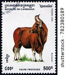 Small photo of CAMBODIA - CIRCA 1995: a stamp printed in Cambodia shows kouprey, bos sauveli, wild bovine species from Southeast Asia, circa 1995