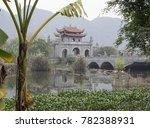 hoa lu bich dong pagoda tam coc ...   Shutterstock . vector #782388931
