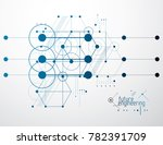 engineering technological... | Shutterstock . vector #782391709