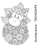 vector doodle coloring book... | Shutterstock .eps vector #782403499