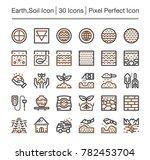 soil icons | Shutterstock .eps vector #782453704