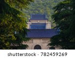 the architecture of dr. sun yat ... | Shutterstock . vector #782459269