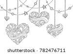heart graphic doodle black...