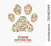 happy chinese new year 2018... | Shutterstock . vector #782482969