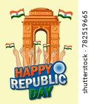 vector design of patriotic... | Shutterstock .eps vector #782519665