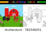 coloring book or page. cute... | Shutterstock .eps vector #782548351