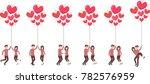 set of characters cartoon cute... | Shutterstock .eps vector #782576959